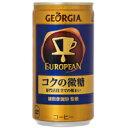 コカ・コーラ ジョージア GEORGIA ヨーロピアン コクの微糖 185g缶30本入(1ケース)[...