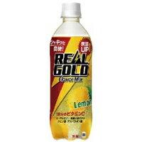 【送料無料】コカ・コーラ リアルゴールド フレーバーミックスレモン 490mlペットボトル48本入(2ケース)[コカコーラ]