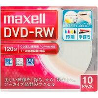 マクセル 録画用 DVD-RW 1-2倍速対応(CPRM対応) インクジェットプリンター対応 ワイド 120分 10枚 DW120WPA.10S[日立マクセル]