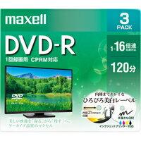 マクセル 録画用 DVD-R 1-16倍速対応(CPRM対応) インクジェットプリンター対応 ひろびろ美白レーベル 120分 3枚 DRD120WPE.3S[日立マクセル]