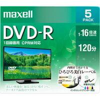 マクセル 録画用 DVD-R 1-16倍速対応(CPRM対応) インクジェットプリンター対応 ひろびろ美白レーベル 120分 5枚 DRD120WPE.5S[日立マクセル]