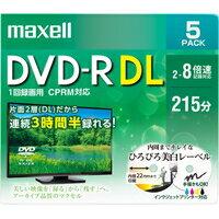 マクセル 録画用 DVD-R DL 2-8倍速対応(CPRM対応) インクジェットプリンター対応 ひろびろ美白レーベル 215分 5枚 DRD215WPE.5S[日立マクセル]