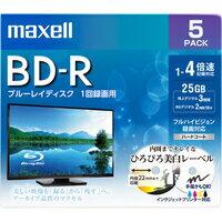 マクセル 録画用 BD-R 1-4倍速対応 インクジェットプリンター対応 ひろびろ美白レーベル 25GB 5枚 BRV25WPE.5S[日立マクセル]