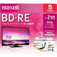 マクセル 録画用 BD-RE 1-2倍速対応 インクジェットプリンター対応 ひろびろ美白レーベル 25GB 5枚 BEV25WPE.5S[日立マクセル]