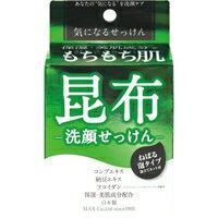 【10000円以上で本州・四国送料無料】気になる洗顔石けん昆布(80g)