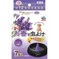 虫除け・殺虫剤, 蚊取り線香 :1710000 (1)