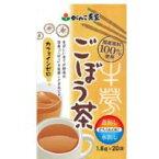 【10000円以上で本州・四国送料無料】がんこ茶家 ごぼう茶 1.8g×20袋