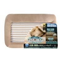 からだ想いラボ足腰関節にやさしいベッド小〜中型犬用(1セット)