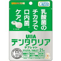 UHA味覚糖『デンタクリア タブレット』