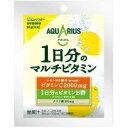 アクエリアス 一日分のマルチビタミン パウダーバッグ48g *75個(3ケース)