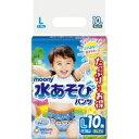 ムーニー 水あそびパンツ 男の子 L 9〜14kg(10枚入)[ムーニー]