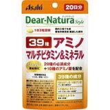【メール便発送送料無料】ディアナチュラ スタイル ストロング39 アミノ マルチビタミン&ミネラル(60粒入)[Dear-Natura(ディアナチュラ)]