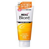 【10000円以上で本州・四国送料無料】花王 MEN'S Biore メンズビオレ ディープモイスト洗顔 130g
