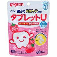 【10000円以上で本州・四国送料無料】Pigeon ピジョン 親子で乳歯ケア タブレットU イチゴ味 60粒入