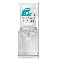 pa うすめ液 / 6ml