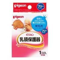 【10000円以上で本州・四国送料無料】pigeon ピジョン 乳頭保護器 授乳用 ハードタイプ 1個入