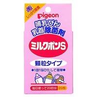 【10000円以上で本州・四国送料無料】pigeon ピジョン ミルクポンS顆粒 20包入