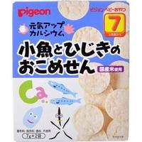 【10000円以上で本州・四国送料無料】pigeon ピジョン 元気アップカルシウム 小魚とひじきのおこめせん 7ヶ月頃から