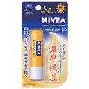 【メール便は何個・何品目でも送料5】花王 NIVEA Moisture lip ニベアリップケア UV 3.9g