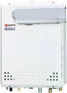 ノーリツエコジョーズGT-CV2452AWX-PSBLHi・Sui・SuiPS標準設置形24号フルオート