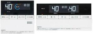 【標準取替工事付き工事費込み価格】ノーリツGTH-2444AWX3H-T-1BL24号フルオートタイプPS扉内設置形リモコン浴室台所RC-D112-1マルチセット床暖房リモコンRC-D804CN301個工事付セット