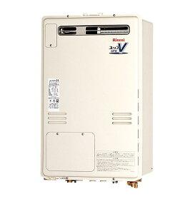リンナイ温水暖房付ガスふろ給湯器RUFH-V2403AW2-3(B)フルオート床暖房3系統熱動弁内蔵