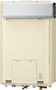 リンナイエコジョーズ温水暖房ふろ給湯器RUFH-E2405AA2-3床暖房3系統熱動弁内蔵24号フルオートアルコーブ設置型
