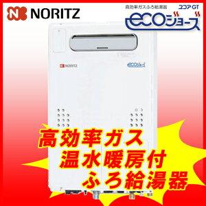 ノーリツエコジョーズ温水暖房付ふろ給湯器GTH-C2041SAWX3HBLオートタイプ