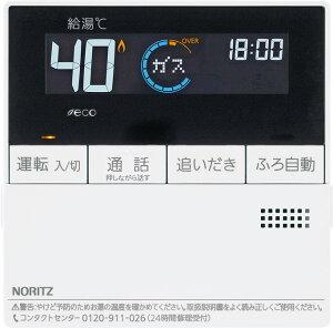【5年保証付】ノーリツガス給湯器エコジョーズGT-C2452SARX-2BL24号オート据置形リモコンRC-D101PEマルチリモコン(インタホン付)(浴室・台所)セット商品【き商品】