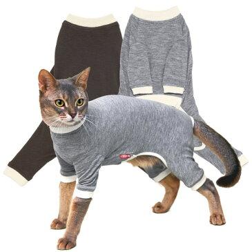 猫用 スーパーガードスーツ Sサイズ 傷舐め防止ウェア パジャマ 猫の暮らし 【脱け毛防止 介護服 術後服 乳腺腫瘍 保護服 傷舐め防止 ペット服 病院】