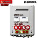 リンナイ 【送料無料】 RUX-V3201W ガス給湯専用機 都市ガス・LPG選択可能 32号 屋外壁掛・PS設置型 Rinnai