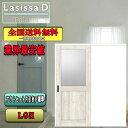 LIXIL ラシッサD パレット アウトセット片引戸 LGH リクシル Lasissa ドア
