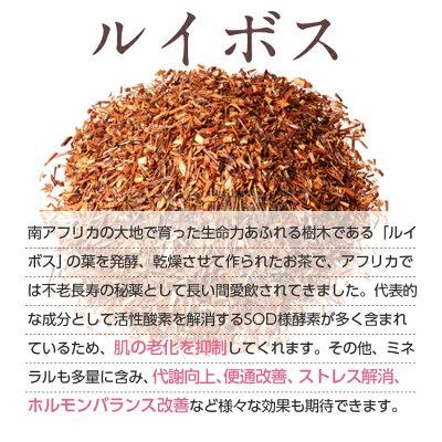 ルイボスティーハトムギ茶はと麦茶柿の葉茶【ヴィーナスハーブティー】60g(2g×30包)お試し