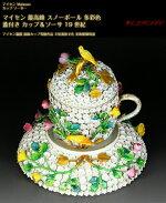 古マイセン王侯貴族スノーボールカップ&ソーサ19世紀美術館1級超高額作品meissen