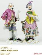 マイセン世界限定ペア人形フィギュアフィギュリン声楽家ケンドラー希少高額モデル完売作品meissen