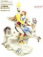 マイセンアラビアンナイト千夜一夜立体陶板画フィギュアプラーク魔法の馬参考価格162万円meissen