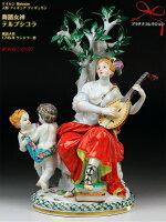 マイセン人形フィギュアフィギュリン神話大作舞踏女神テルプシコラ大型高額作品限定完全meissen