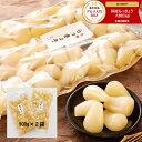 鳥取県産のらっきょう漬け 350g 5個 淡路島のお米で作った米酢仕込み 鷹の爪がピリッとアクセント 国産 ギフト プレゼント 贈り物 お中元 お歳暮