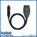 OBDIIケーブル 802 カイセ Kaise