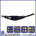 タジマ ハーネスGS 平ロープ ダブルL1セット 黒M (1個) 品番:A1GSMFR-WL1BK