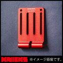 MINI231905G タカチ電機工業 低価格型ツールケース(ライトグレー)幅230×奥行187×高さ45mm TAKACHI MINISERIES