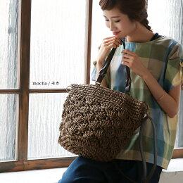 バッグ気分に合わせて2WAYで楽しめるカゴバッグ。2WAYペーパー編み上げバッグレディース/かごバッグ/ショルダーバッグ/トートバッグ/バケツ型/斜め掛け/手持ち/ラフィア風soulberryオリジナル