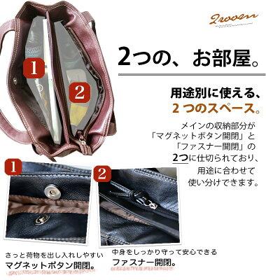 884324db5bc2 バッグ 使いやすさにこだわった、毎日の通勤・通学に頼れるバッグ。多 ...