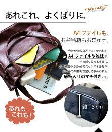 バッグ毎日の通勤、通学に使いやすさ抜群合皮多収納ポケットバッグレディース/フェイクレザー/トートバッグ