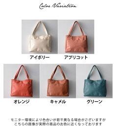バッグ毎日の通勤・通学に頼れるバッグが、待望の新色を追加して再登場。多収納ポケットトートバッグレディース/鞄/フェイクレザー/合皮/バイカラー