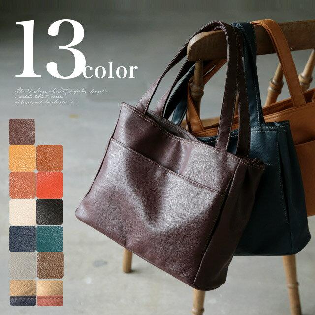 バッグ 使いやすさにこだわった、毎日の通勤・通学に頼れるバッグ。多収納ポケットトートバッグレディース/鞄/フェイクレザー/合皮/バイカラー/シンプル/エディターズバッグ/A4/母の日