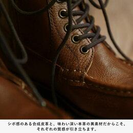 ブーツM/L/LLサイズヴィンテージ感漂う、本格派ショートブーツ。レースアップブーツ「ショコラ」レディース/靴/本革/レザー/合皮/ビブラム社/編み上げ/登山/トレッキングsoulberryオリジナル