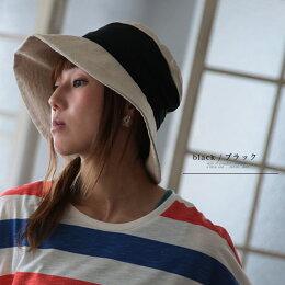ハットFサイズさらりとしたナチュラル素材で、快適に過ごす。コットンリネン*ツイストクロスリボン付バンドルハット*レディース/帽子/紫外線対策/UV対策/綿麻soulberryオリジナル