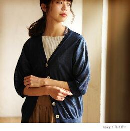 カーディガンM/L/LLサイズさらりと軽やかに羽織って、女性らしく。サマースラブ七分袖カーディガンレディース/ドルマン/Vネック/羽織りsoulberryオリジナル