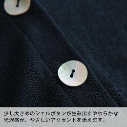 カーディガンM/L/LL/3Lサイズニュアンス素材をほんのり甘く羽織って。サマースラブ七分袖カーディガンレディース/羽織り/ドルマン/Vネック/紫外線対策/UV対策/トップスsoulberryオリジナル